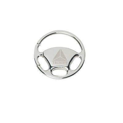 Wheel Metal Key Tag